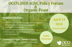 Attend OCO's 2018 AGM & Policy Forum