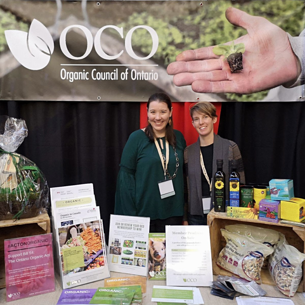 Guelph Organic Conference and Social 2020